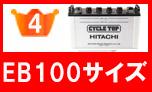 EB100